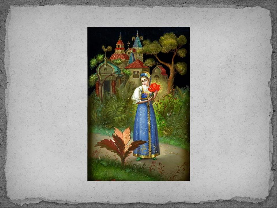 иллюстрации к произведениям аксакова платье