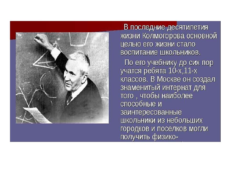 Архимед (287г. до н.э.-212 г. до н.э.)
